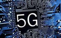 北邮成功研制全球首个SBA5G网络切片原型系统
