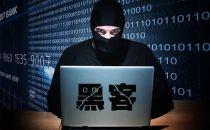 """全球最大暗网黑市平台""""阿尔法湾""""是怎么被打掉的?"""