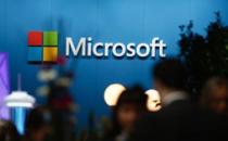 微软计划2018年在南非开设数据中心