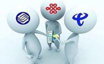 三大电信运营商未来移动基站及5G投资额分析预测