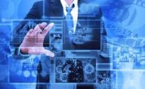 中国国际金融展,艾默生网络能源(Vertiv)将实力演绎科技创新盛宴