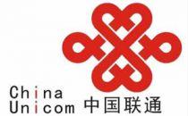 中国联通:4G用户红利弹性高于同行