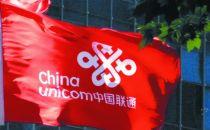 北京市发改委对中国联通连发两份行政处罚决定书