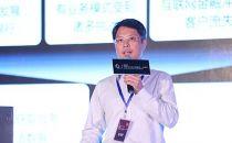 专访兴业数金郑子洲:金融云三步走 已迈出第二步