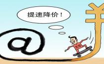 """中国电信服务如何实现""""第二春"""""""