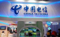 中国电信将扩大香港数据中心 北美新增三个PoP