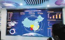 云南招商引资大数据中心明年建成 6家世界500强企业入滇