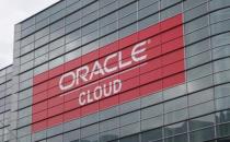 企业可以把数据中心 放到甲骨文公有云里