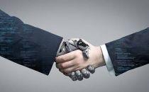 智能商业战略引爆产业互联网红利