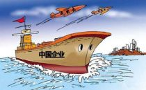 从腾讯阿里数据中心布局 看云服务商出海力量博弈