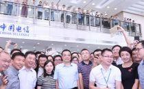 总理考察三大运营商 寄望继续提升产业竞争力