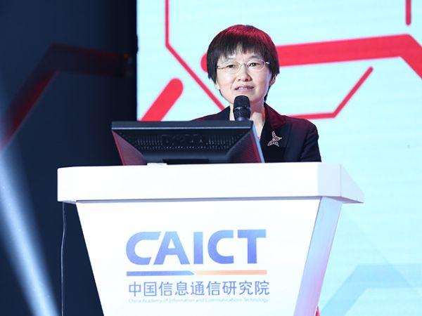 中国信息通信研究院院长刘多:主持会议