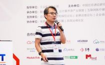 中联润通运维总监、云技术社区创始人肖力:大型OpenStack私有云运维项目角度实践