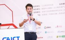 中国信息通信研究院工程师徐恩庆:政务云建设焦点分析和评价机制