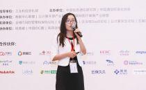 中国信息通信研究院高级工程师大数据发展促进委员会办公室主任韩涵:政务大数据建设的推进思路