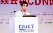 映客直播服务端高级开发工程师 薛宁: 映客直播调度系统实践
