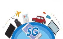 中国移动首批5G实验网合作伙伴名单公布