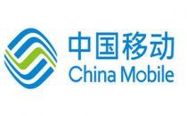 395亿元:中国移动在蜂窝物联网采购上下了一步狠棋