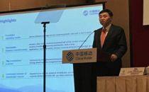 中国移动尚冰:今年1760亿支出不变 不会盲目投资5G