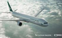 国泰航空牵手阿里云 人工智能助力航空产业起飞