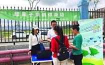 云南移动绿色运营 助建环境新生态