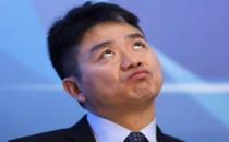 """腾讯、阿里财报""""大爆发"""" 京东、网易股价却大跌"""