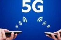 中国联通专家谈5G覆盖:基站数量是4G的1.5-2倍