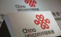 中国联通复牌一字涨停 混改参与方纷纷跟涨