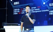 张家军:ODCC服务器工作组相关工作介绍