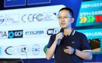 郭亮:ODCC测试认证工作组工作介绍