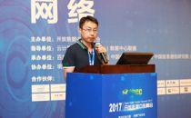 陆睿:下一代数据中心光互联技术的思考