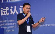 豆坤:企业级SSD发展趋势简介