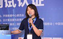 王瑞雪:中国移动数据中心新技术测试研究