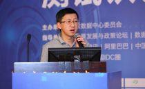 刘星海:云计算时代的服务器开发和验证