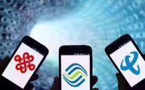 2017三大运营商上半年盘点 物联网已成为移动 电信 联通  发展新方向
