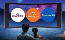 中国能诞生超级互联网平台是因为反垄断不严吗?