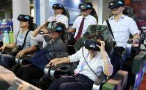 港媒称中国在人工智能领域处领先地位:将成为全球领导者