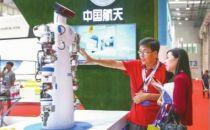 人工智能创造新业态