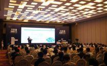 大数据金融论坛上海站颁奖盛典获奖企业出炉