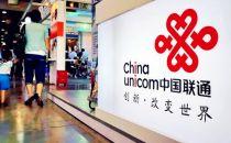 都在谈物联网生态,中国联通的优势如何体现?