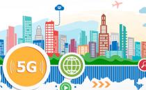 外媒:日本政府拟对5G等新技术开发出台认证制度