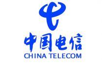 中电信与国家旅游局数据中心和银联商务签署战略合作协议