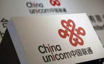中国联通与荷兰KPN电信签署物联网合作协议
