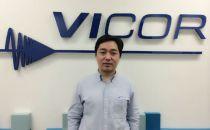 Vicor 高密度合封电源方案 助力人工智能处理器实现更高的性能