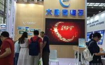 大唐微电子亮相2017第九届深圳国际物联网博览会