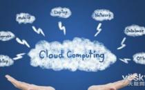 腾讯投资30亿元 加速在渝布局云计算数据中心