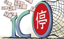 ICO被绞杀 这个锅区块链不背!