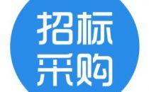 中国联通(上海)2017年云计算项目招标 含4大类别!