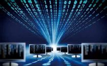 """变""""后发优势""""为""""现实优势"""" 时空大数据时代将临"""