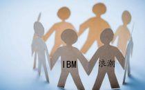 """浪潮、IBM合作力推Power服务器 昔日""""冤家""""成合伙人"""